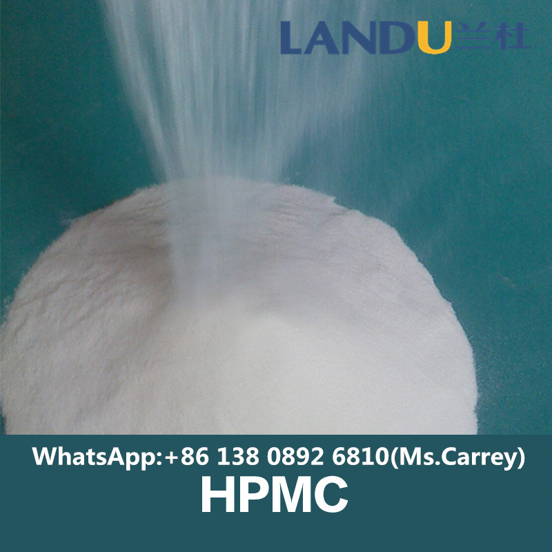 HPMC cellulose powder for wall putty | Chemical products | Additives | Img 1 | Tabdevi.com