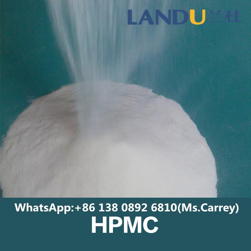 墙面腻子用羟丙基纤维素粉 | 化工产品 | 添加剂 | Img 1 | Tabdevi.com
