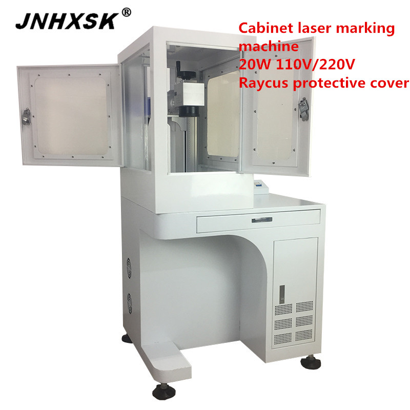 JNHXSK 20W fiber laser marking machine 200 x 200 mm for metal | Machinery and equipment | Metallurgical industry | Cutting machinery | Img 1 | Tabdevi.com