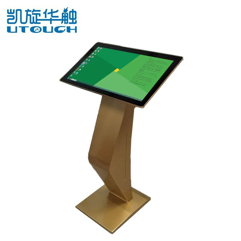 21.5 inch Indoor Floor Stand LCD Digital Signage Kiosk for information | Consumer electronics | Computers and tablets | Touch screen monitors | Img 1 | Tabdevi.com