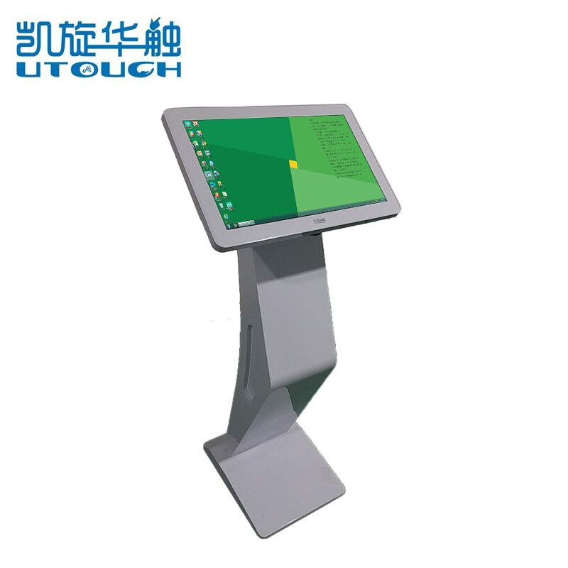 21.5 inch IR Indoor Floor Stand LCD all in one Multi Touch Screen Kiosk | Consumer electronics | Computers and tablets | Touch screen monitors | Img 1 | Tabdevi.com