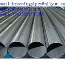 Building material q195 /q235 ERW welded high quality tube, ERW carbon steel | Mechanical and metal parts | Tabdevi.com