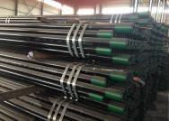 Oil well, water well, geothermal well special steel pipe,2 7/8 J55 K55 L80 | Translation and interpreting | Tabdevi.com