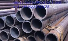 Mild steel seamless carbon steel seamless pipe pipe SMLS/ MS carbon steel | Mechanical and metal parts | Tabdevi.com