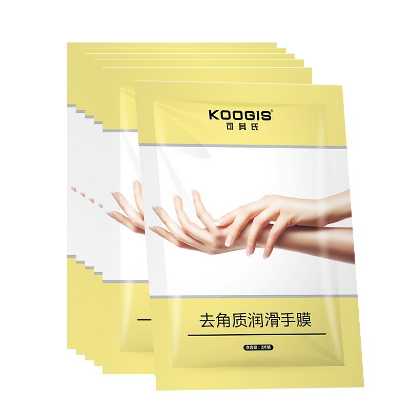 Nourishing and Softening Hand Mask | Personal care and health | Hygiene products | Img 1 | Tabdevi.com