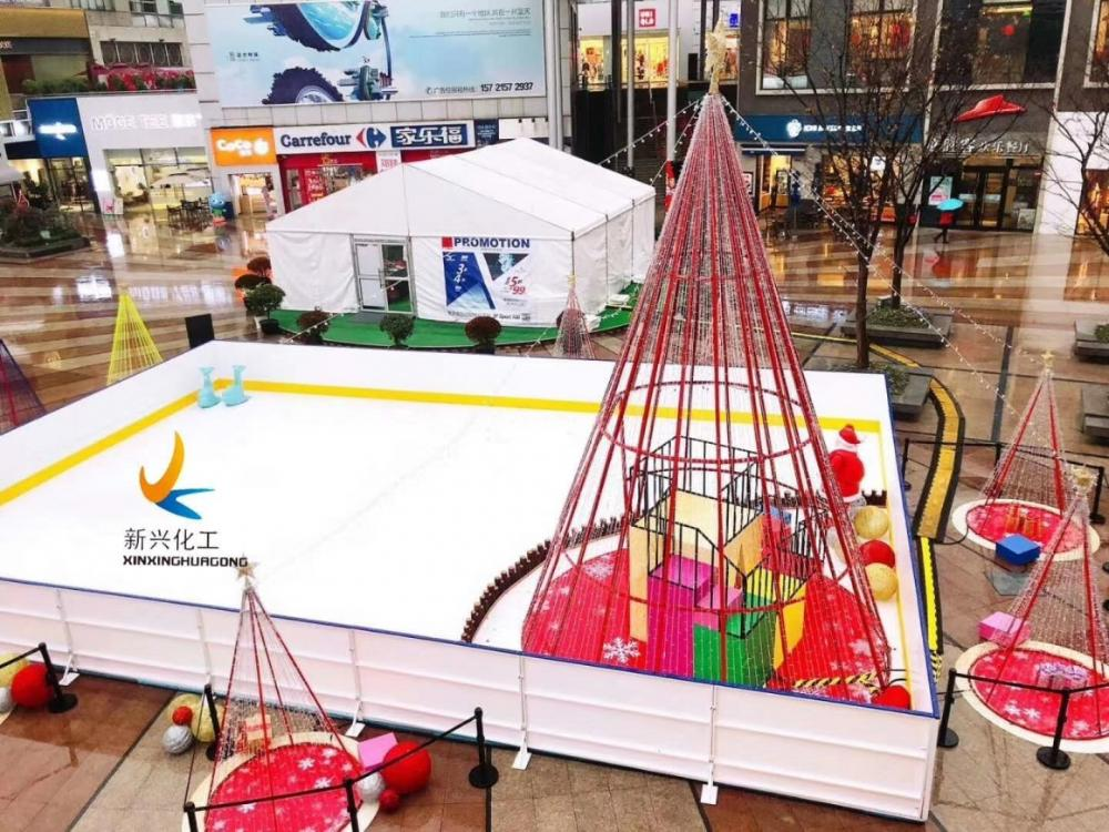 Synthetic Ice Skating System. Hockey Skating Rink | Sports, travel, music and entertainment | Sports, material and equipment | Hockey | Img 1 | Tabdevi.com